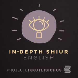 Depth_Shiur_English