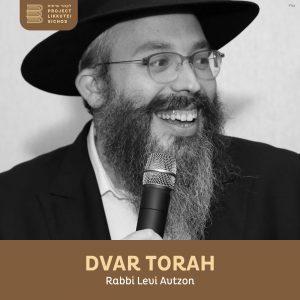 Dvar-Torah_Avtzon