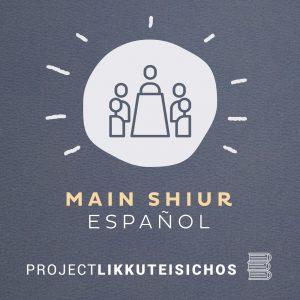 Main_Shiur_Spanish