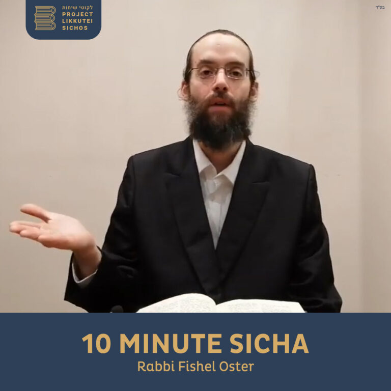10min_Rabbi-Fishel-Oster