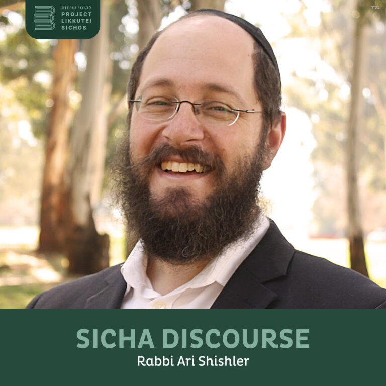 Sicha-Discourse_Shishler